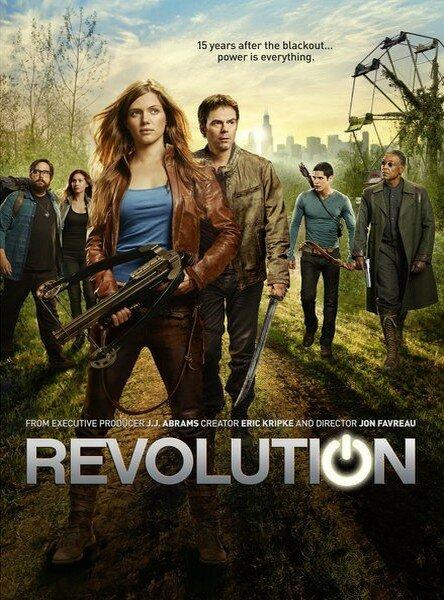 Революция  / Revolution (2012)