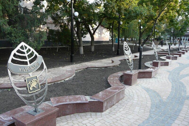 Сквер городов-побратимов
