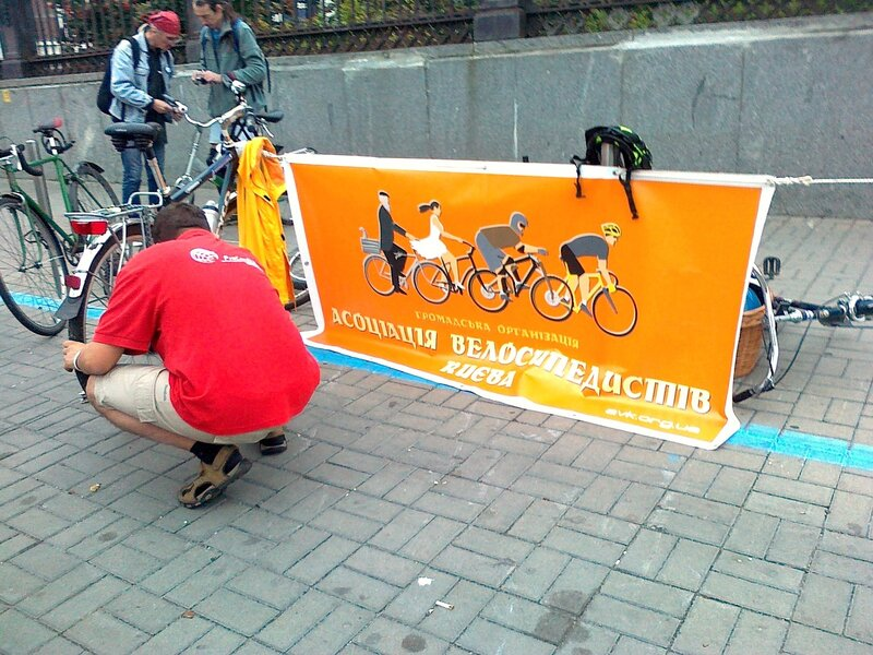 Ассоциация велосипедистов Киева на Дне без автомобиля