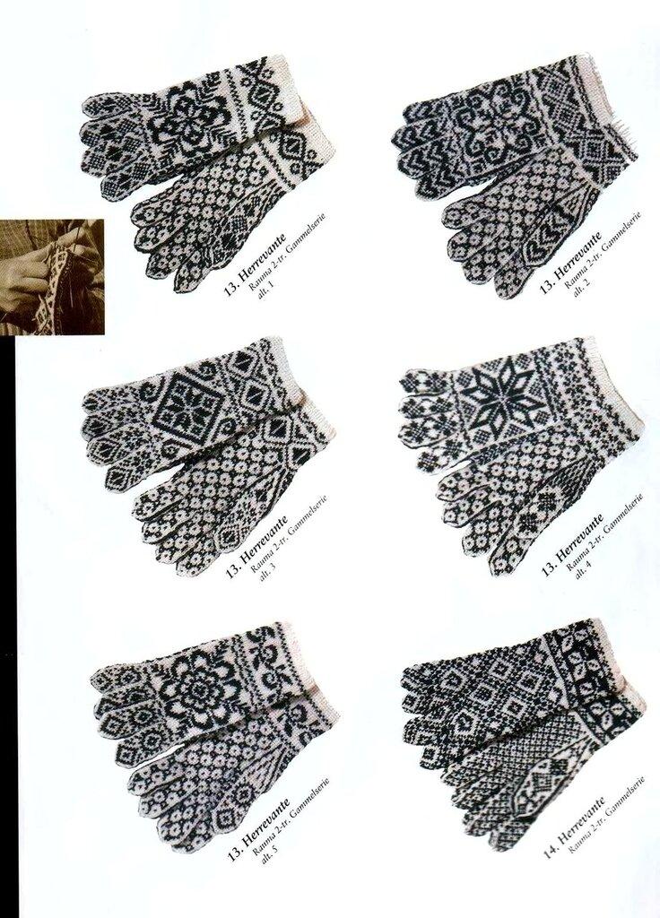 Gallery.ru / Фото #38 - варежки митенки перчатки - machabat.