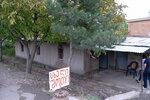 """Пекарня, где делают """"мамин хлеб"""", в селе Бадиаури."""