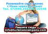 Создание и раскрутка сайтов в Туркменистане