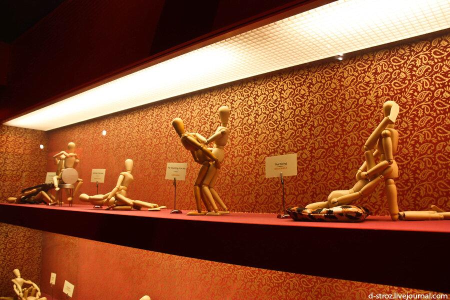 амстердам музей немо