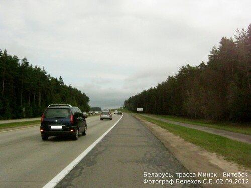 трасса, Беларусь