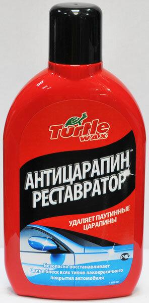Антицарапин реставратор Turtle Wax