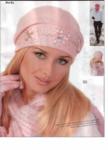 Частичное вязание - Страница 6 0_88535_2d2baba_S