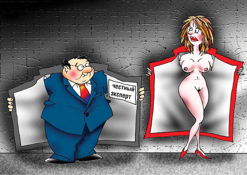 Дума-политическая проститутка