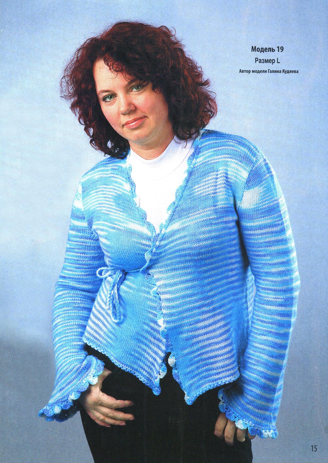 Вязание спицами женской одежды фото