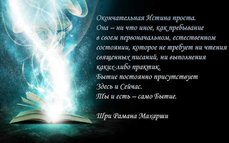 http://img-fotki.yandex.ru/get/6612/96587932.11/0_888f5_14ead5bf_XL.jpg