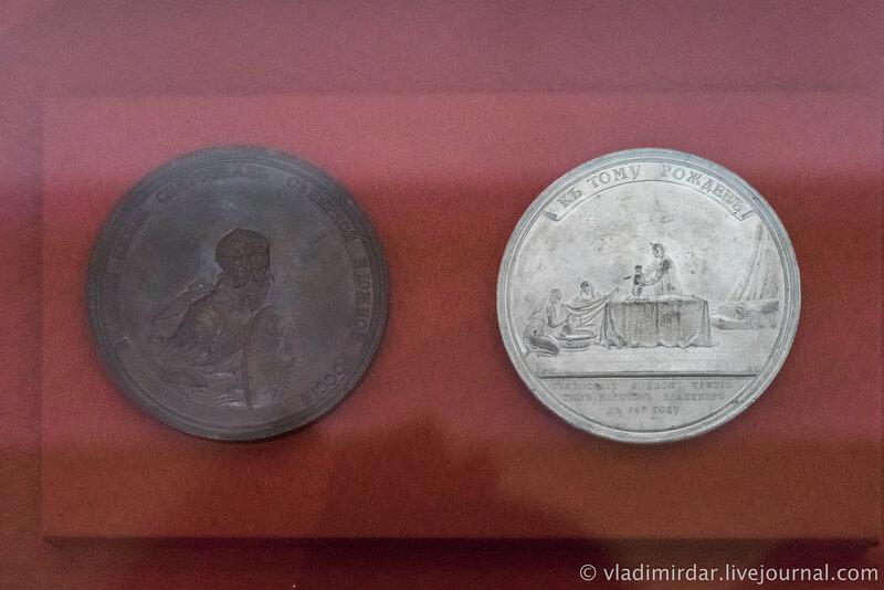 Медаль «В память рождения великого князя Владимира».