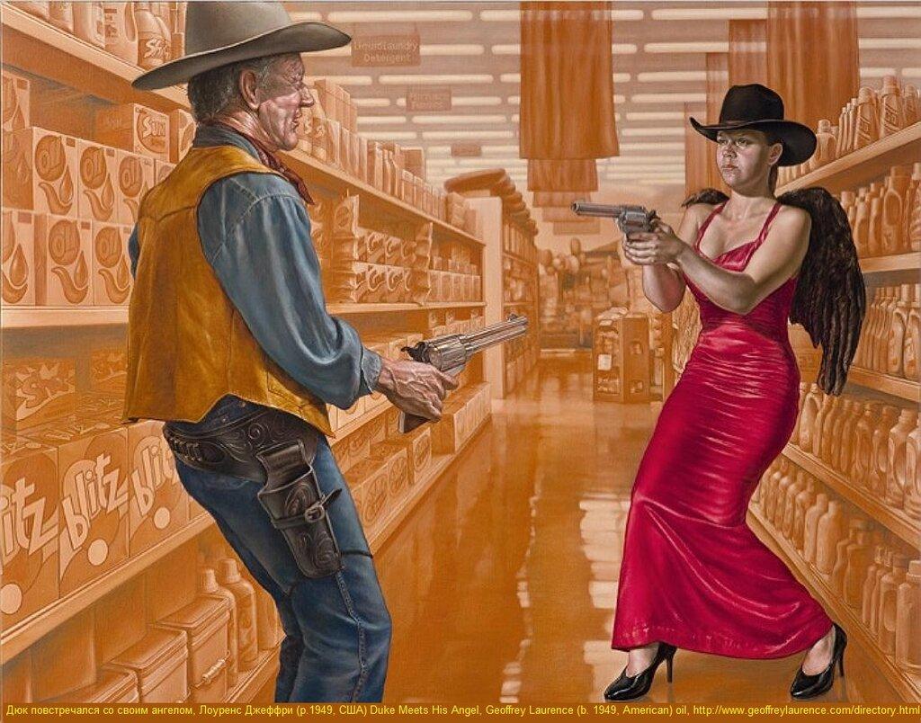 Дюк повстречался со своим ангелом, Лоуренс Джеффри,(р.1949-США) масло.