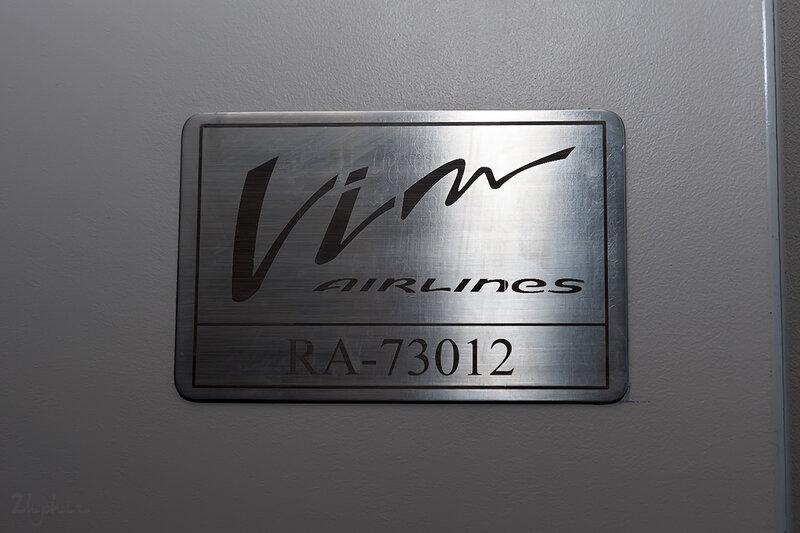 Boeing 757-230 (RA-73012) VIM Airlines DSC_4152