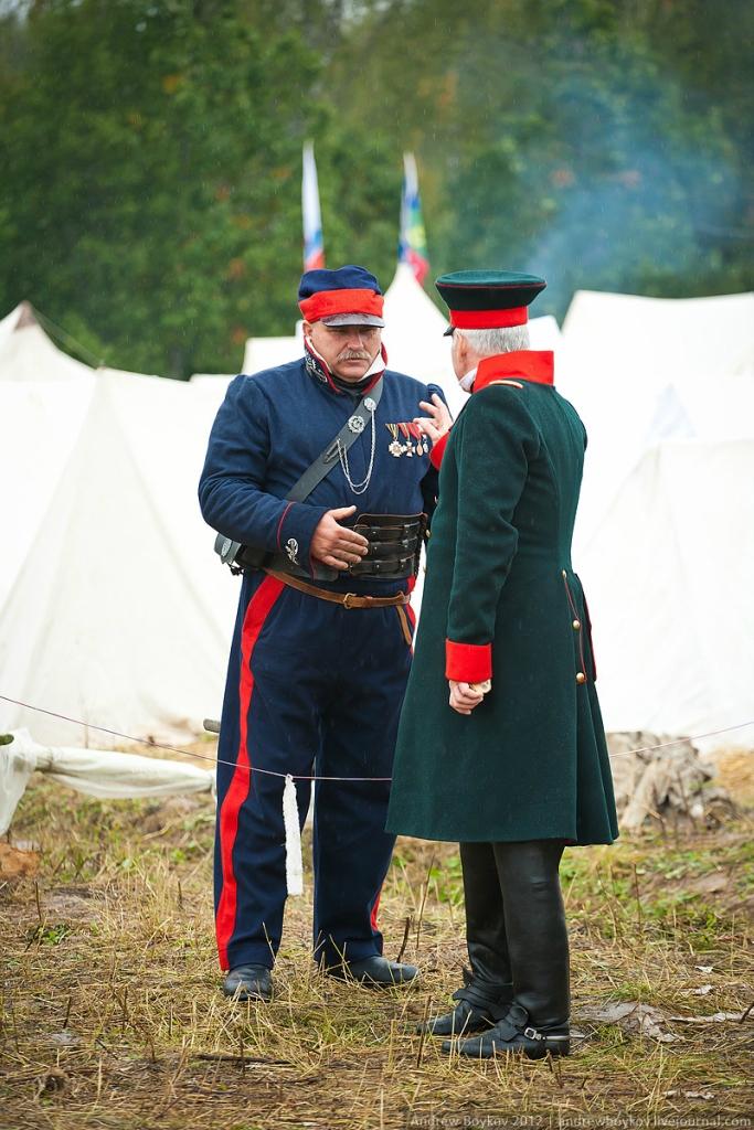 Бородино 2012