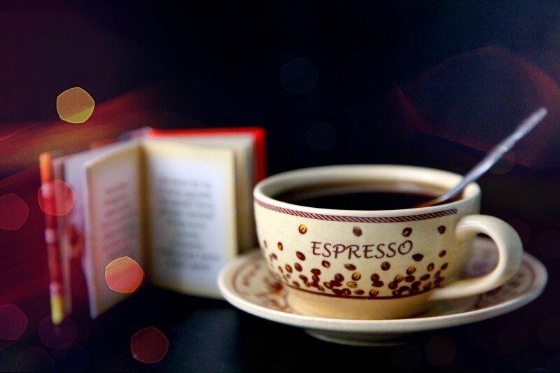 Чашечка кофе...