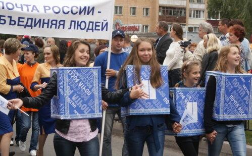 Почта России в Калуге