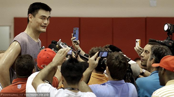 Rockets Yao Ming Basketball