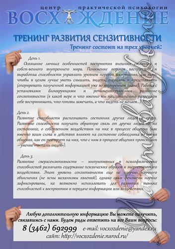 http://img-fotki.yandex.ru/get/6613/162753204.a/0_a4221_e756b7d5_L.jpg