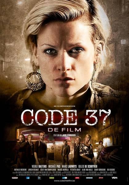 Код 37 / Code 37 (2011/DVDRip)
