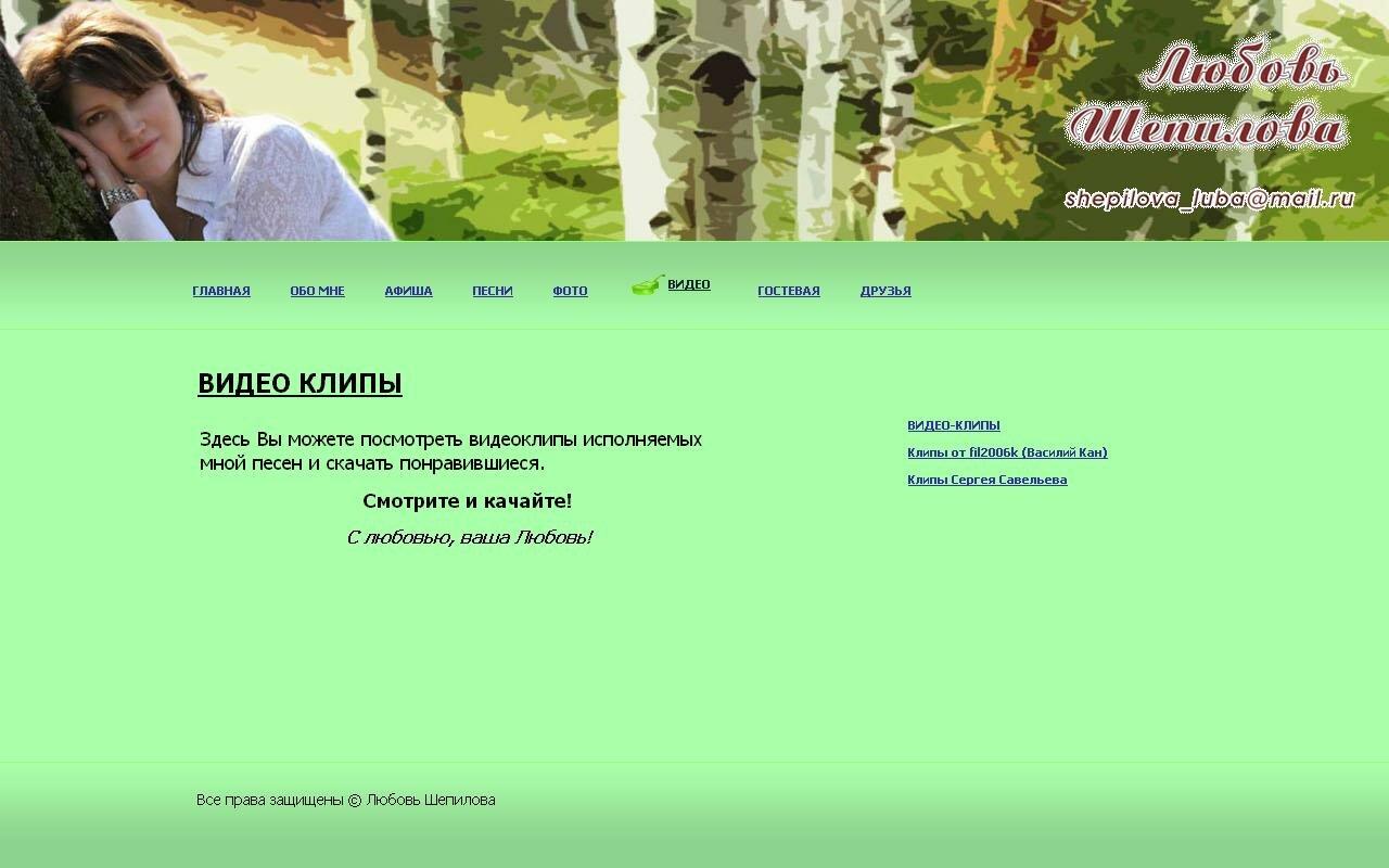 http://img-fotki.yandex.ru/get/6613/18026814.29/0_6705e_41156bff_XXXL.jpg