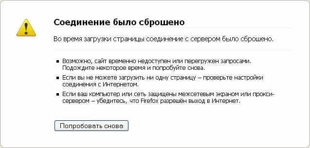 http://img-fotki.yandex.ru/get/6613/18026814.29/0_672b1_21f47cc2_XL.jpg