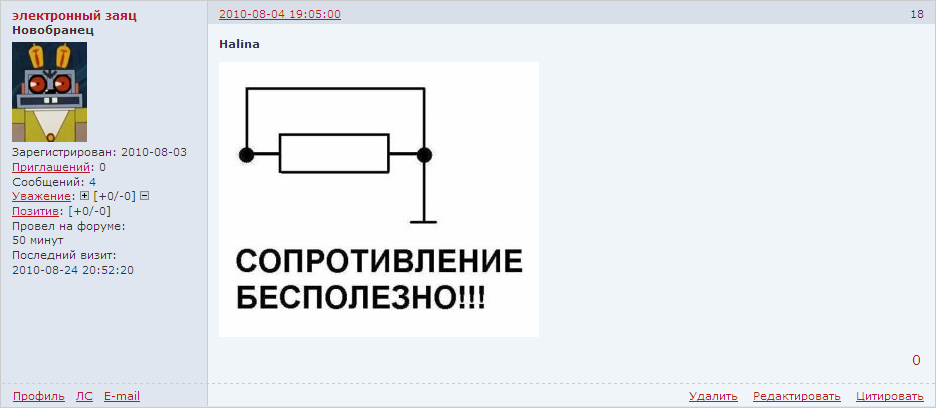 http://img-fotki.yandex.ru/get/6613/18026814.2b/0_683cf_7ff147f5_XXL.jpg