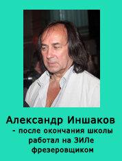 http://img-fotki.yandex.ru/get/6613/26873116.8/0_881ef_b452561a_M.jpg