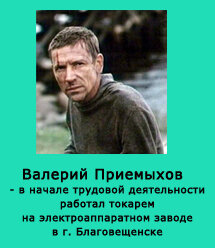 http://img-fotki.yandex.ru/get/6613/26873116.8/0_881f7_190f6afa_M.jpg