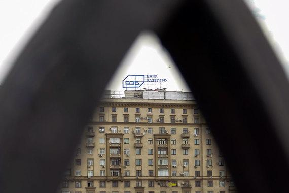 Силуанов: ВЭБ должен начать реализацию собственных активов