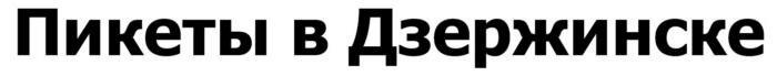 http://img-fotki.yandex.ru/get/6613/31713084.1/0_8cdb4_536cd32a_XL.jpg