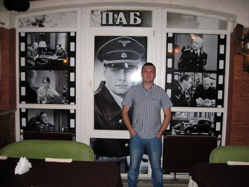 Кафе Штирлиц в Севастополе