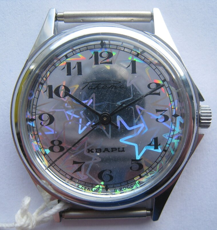 "Raketa quartz ""Red Star"" NOS 0_8f2d4_542cc971_XL"
