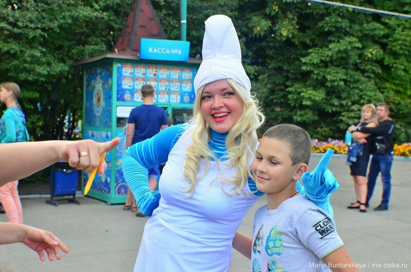 Покалето, Саратов, городской парк, 30 августа 2015 года