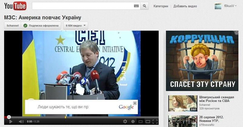 Скриншот рекламы с Юлией Тимошенко