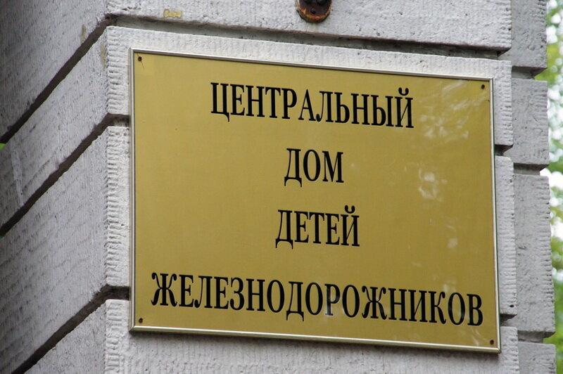 Особняк Н.Д.Стахеева (Новая Басманная ул)