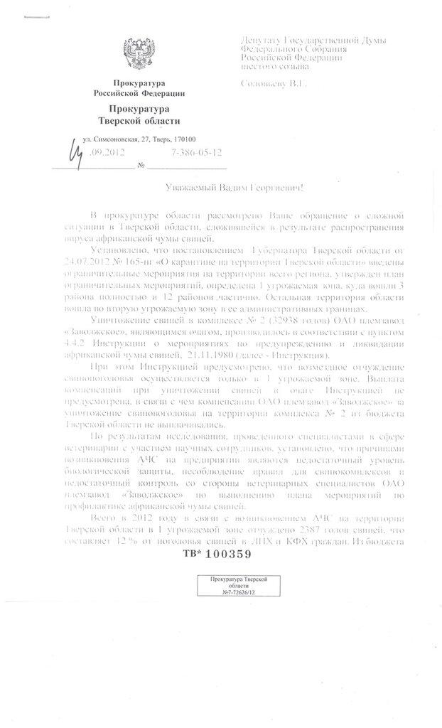 http://img-fotki.yandex.ru/get/6613/7186761.3/0_8509e_cde27a65_XXL.jpg