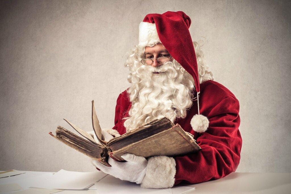Санта с книгой.jpg