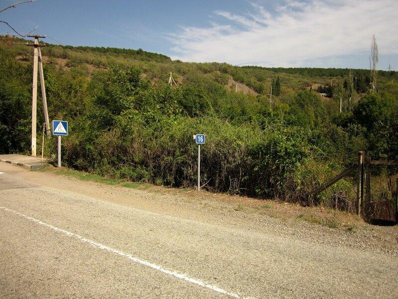 16 км