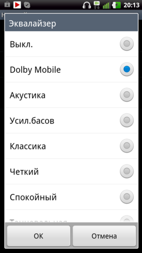 LG Optimus True HD LTE, скриншот