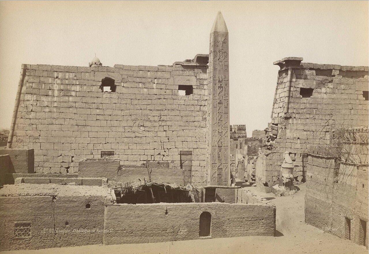 Луксор. Обелиск Рамзеса II