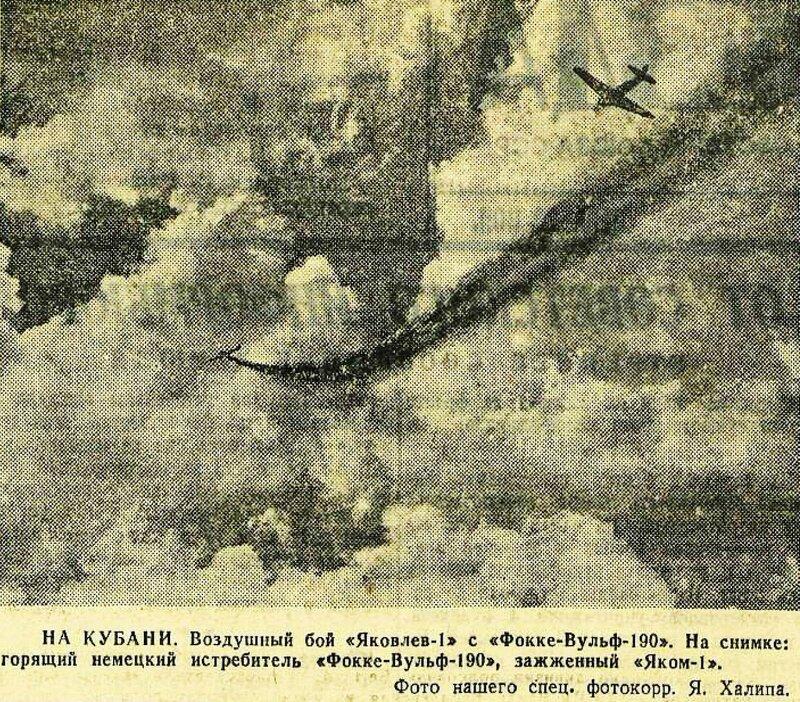 «Красная звезда», 4 июля 1943 года