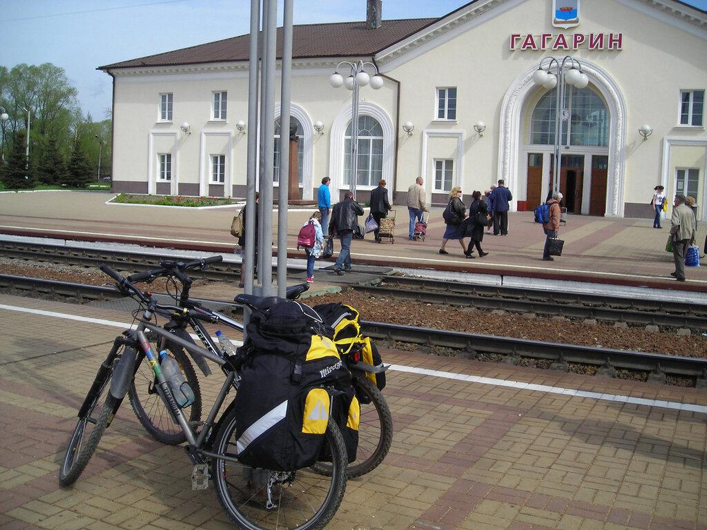 наши велы на станции Гагарин