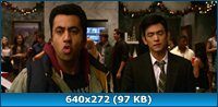 ������� ��������� �������� � ������ / A Very Harold & Kumar Christmas (2011) BDRip + HDRip