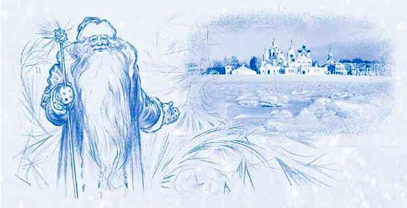 С днём рождения деда мороза стихи