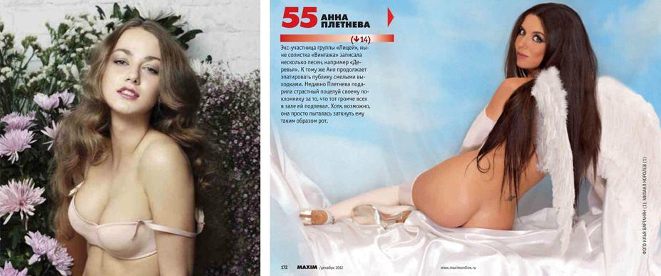 Ингрид Олеринская, Анна Плетнева - 100 самых сексуальных женщин страны - Россия Maxim hot 100