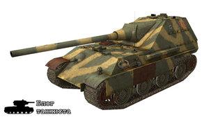 Шкурки для ПТ-САУ JagdPanther II