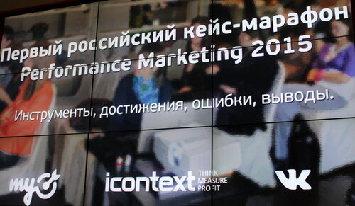 Performance marketing в новых экономических условиях