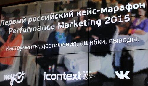 Performance marketing в новых экономических условиях