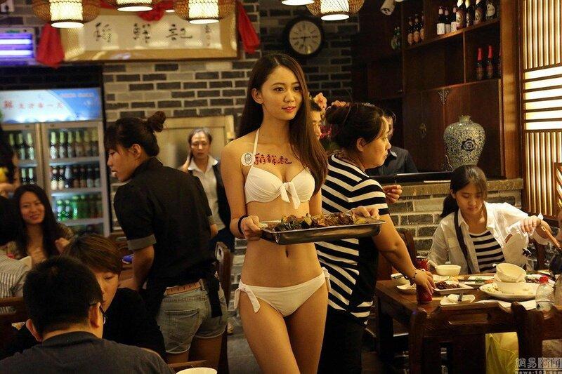 Голые и смешные официантка смотреть