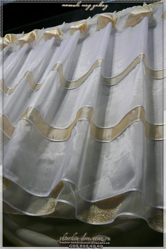 шторы в наличии