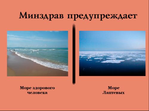 ДСНС попереджає українців про погіршення погодних умов: очікуються сильні снігопади і вітри - Цензор.НЕТ 867